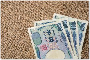 千円札4枚が重ねて置かれている様子